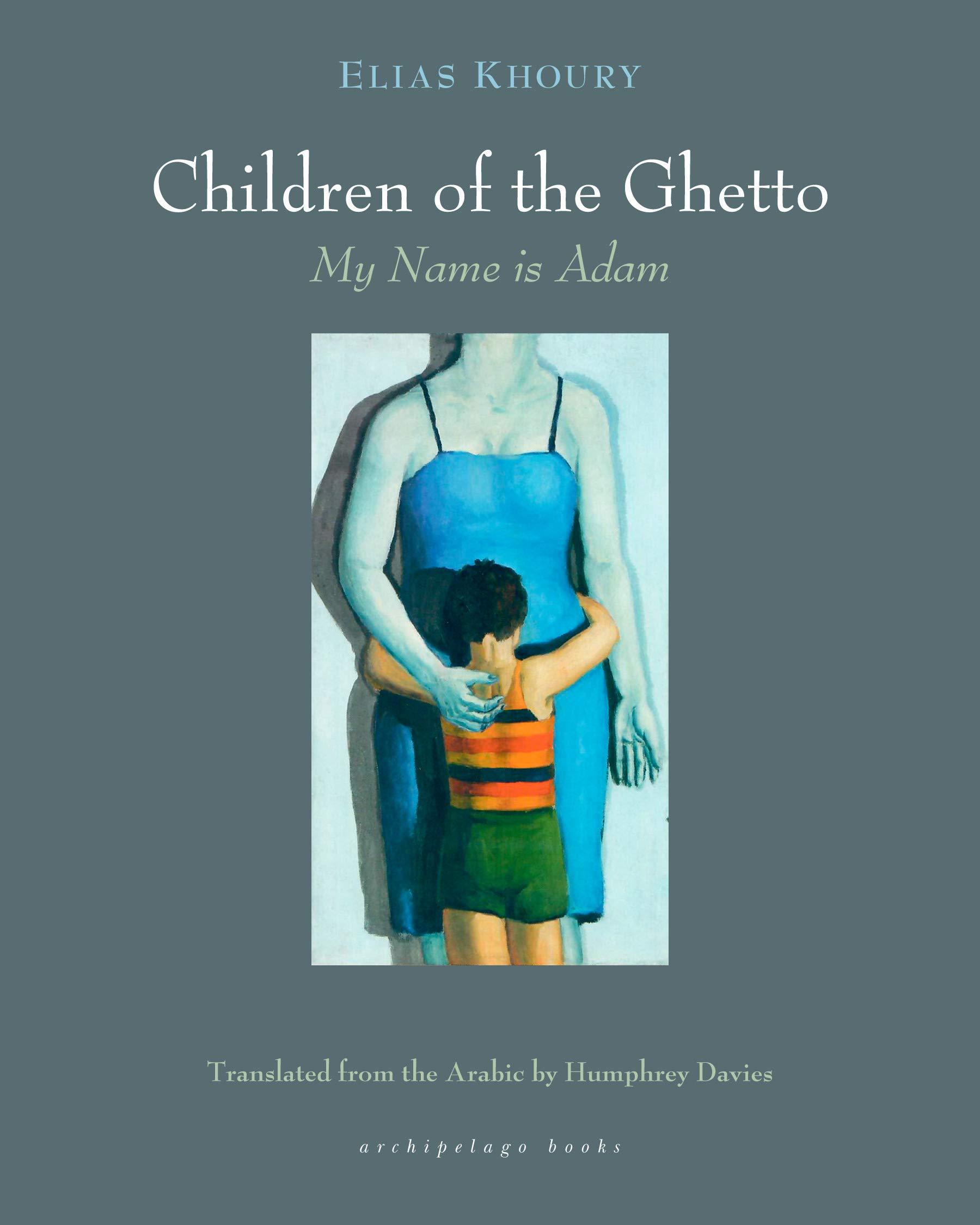 Children of the Ghetto Cover