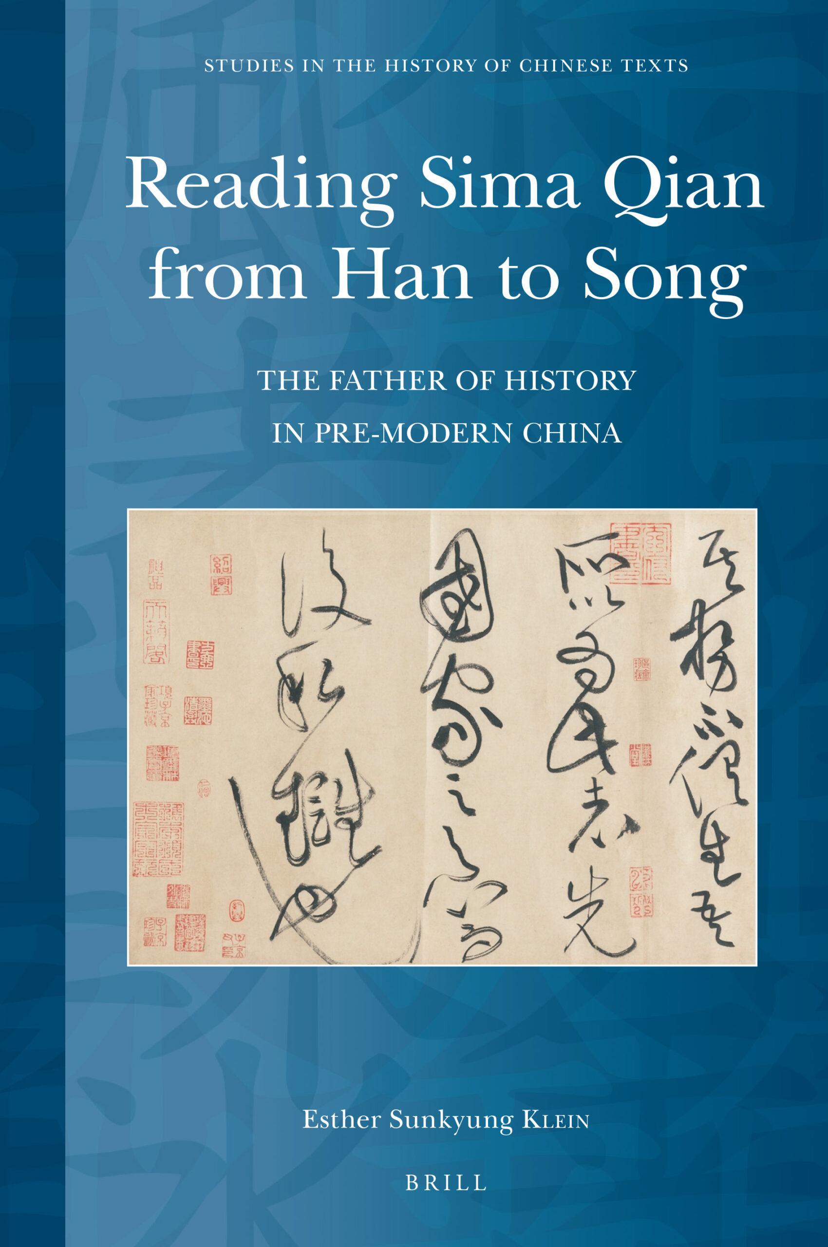Reading-Sima-Qian Cover