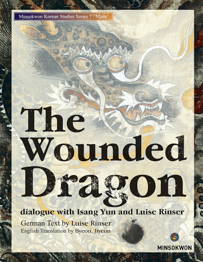 Wounded Dragon Cover